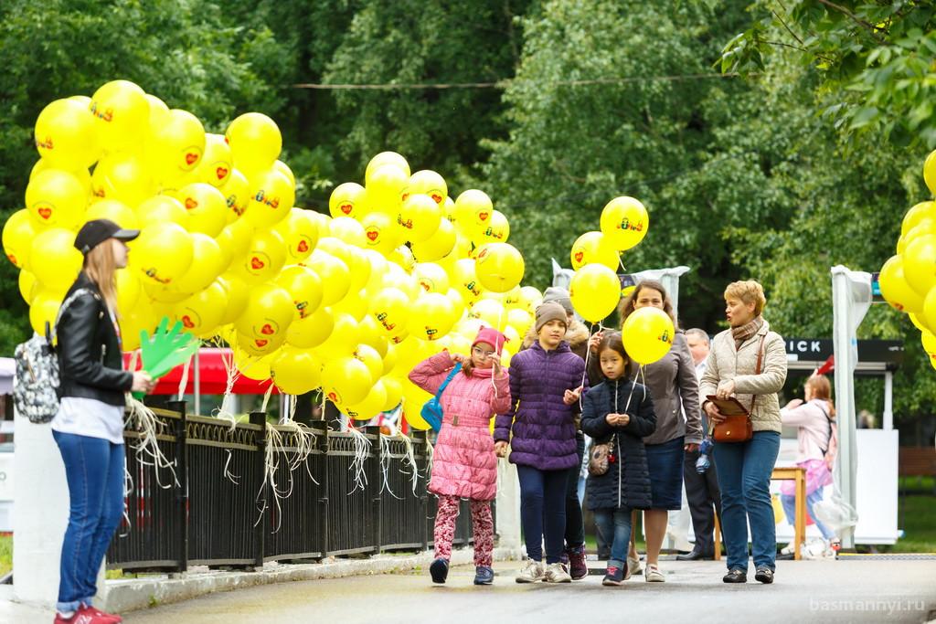 В Москве прошел городской фестиваль приемных семей