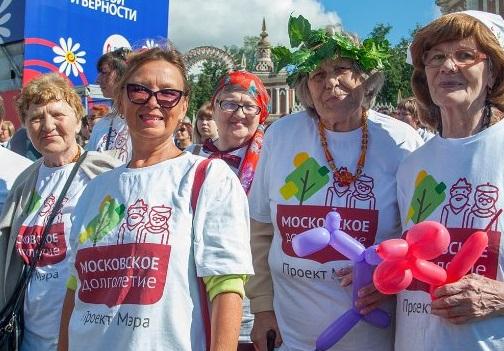 Более 70 тысяч человек присоединились к программе «Московское долголетие» летом