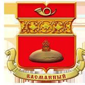 Сотрудники библиотеки имени Жуковского проведут экскурсию для жителей района