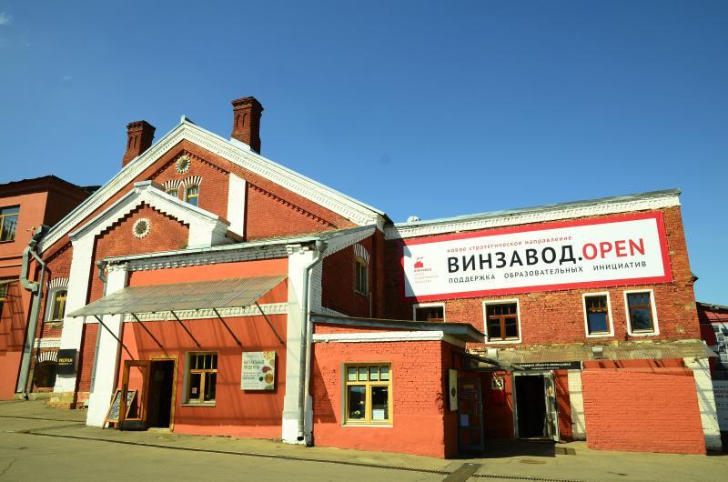 Закрытие выставки пройдет на территории «Винзовода»