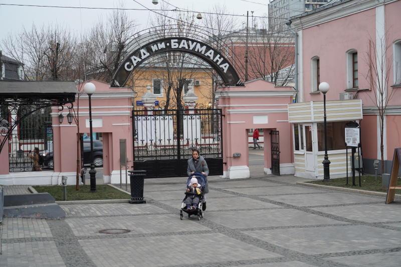 Международный женский день отметят в саду имени Николая Баумана