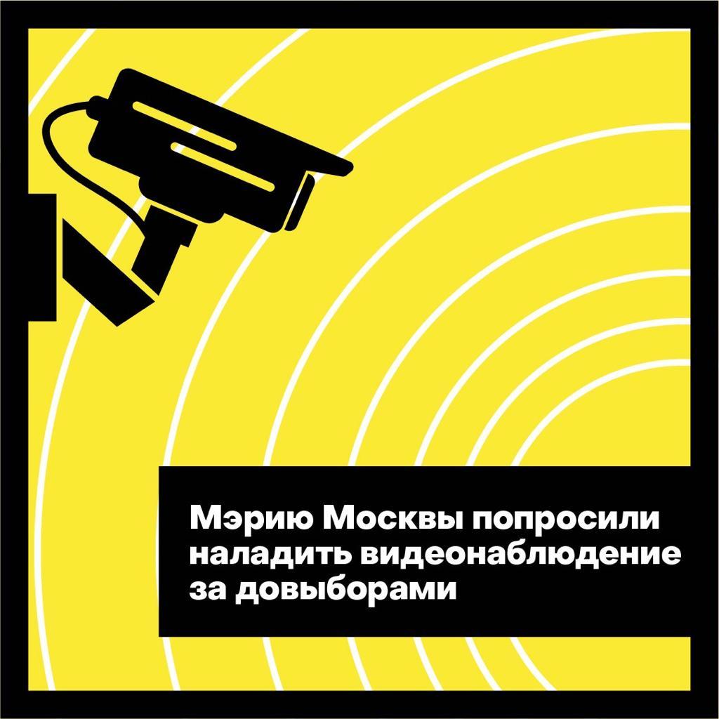 Избирательные участки на допвыборах будут оснащены системой видеонаблюдения