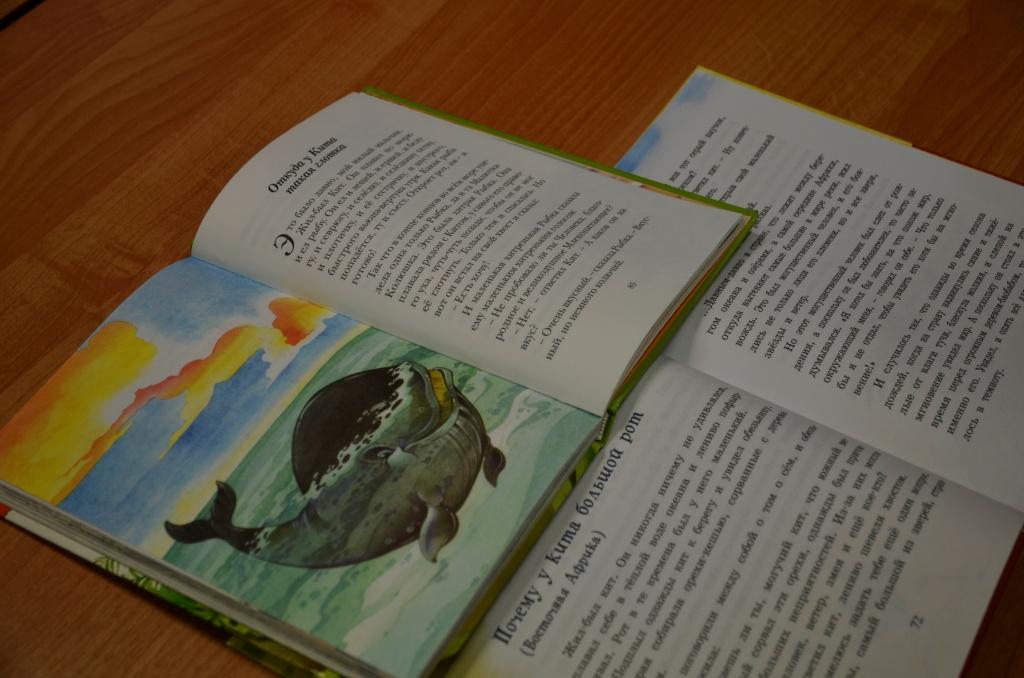 Сотрудники библиотеки района расскажут детям о многообразии профессий